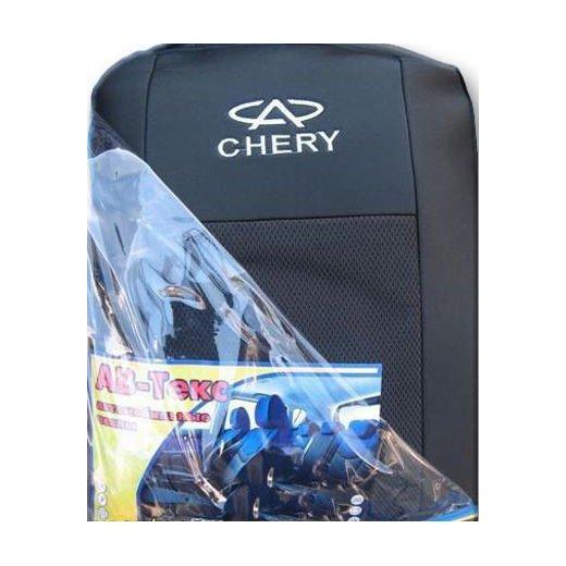 Чехлы на сиденья АВ-Текс Chery Amulet с 2003г.