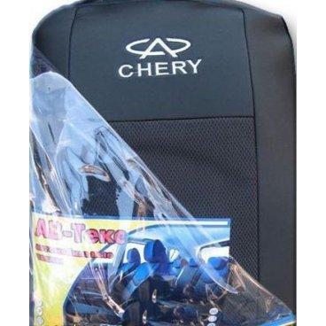 Чехлы на сиденья АВ-Текс Chery QQ Sedan