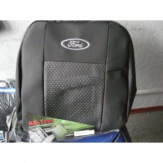 Чехлы на сиденья АВ-Текс Ford Fusion
