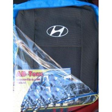 Чехлы на сиденья АВ-Текс Hyundai Accent II