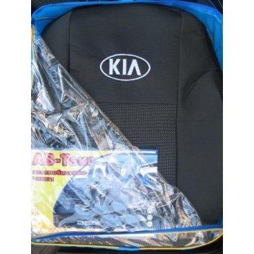 Чехлы на сиденья АВ-Текс Kia Carens (7 мест)