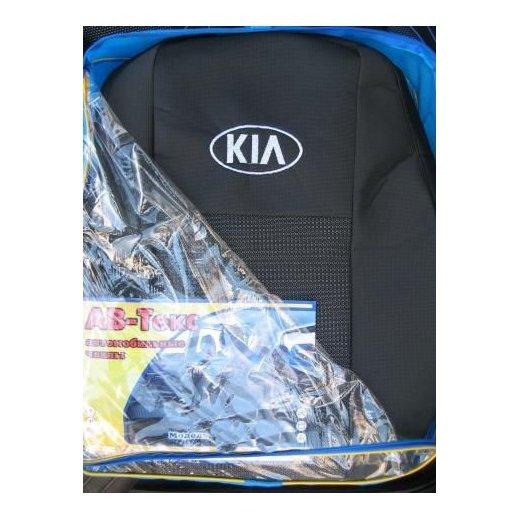 Чехлы на сиденья АВ-Текс Kia Rio (хеч-бек)