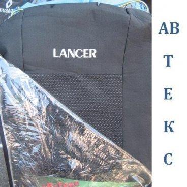 Чехлы на сиденья АВ-Текс Mitsubishi Lancer 9