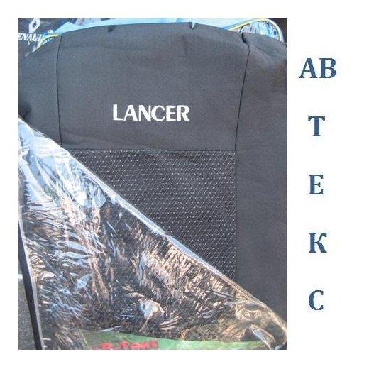 Чехлы на сиденья АВ-Текс Mitsubishi Lancer X