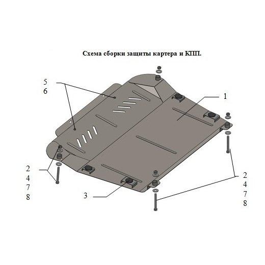 Защита картера Kolchuga, КПП Toyota Camry XV40 (1.0092.00)