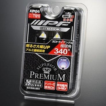 LED лампы IPF 6000К