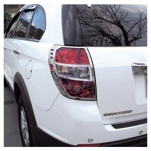Молдинги задних фонарей Safe (342215) на Chevrolet Captiva
