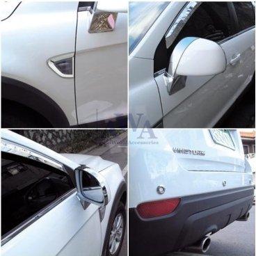 Молдинги экстерьера Safe (491215) на Chevrolet Captiva